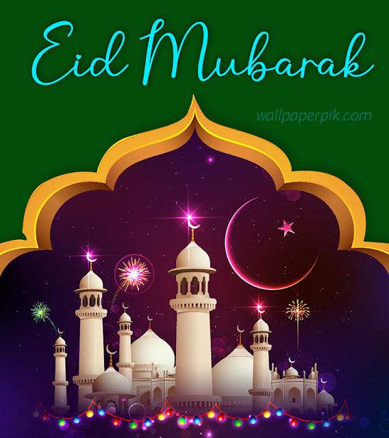 trending image for  Eid Mubarak image