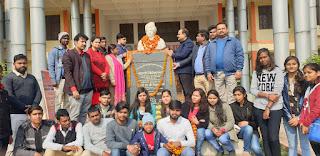 Jaunpur : स्वामी जी के विचारों को आत्मसात करें विद्यार्थी : डॉ. मनोज मिश्रा