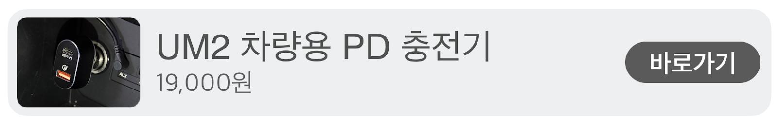 https://smartstore.naver.com/cobykorea/products/3458881994