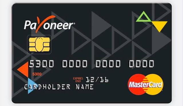 """خطير...شركة """"واي كارد"""" الألمانية تتسبب في تجميد الألاف من بطاقات Payoneer والمستخدمين مستاؤون✍️👇👇👇"""
