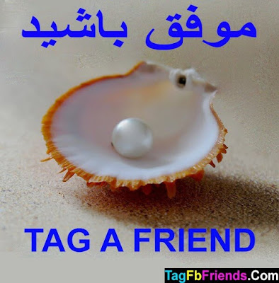 Good luck in Persian language