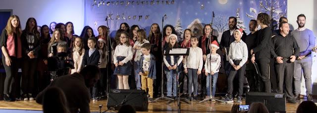 Μια Χριστουγεννιάτικη μπαλάντα από το Πρότυπο Ωδείο Ηγουμενίτσας