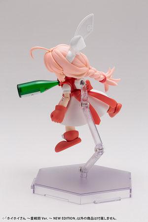 HoiHoi-san ~ Heavy Arms Ver. ~