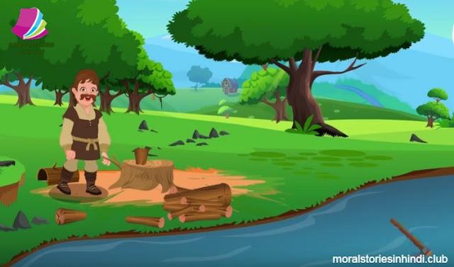 Truthful Woodcutter Story | ईमानदार लकड़हारा | हिंदी कहानी | Hindi Fairy Tales