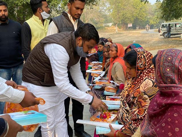 Priyanka Gandhi's birthday celebrated as Women's Honor Day