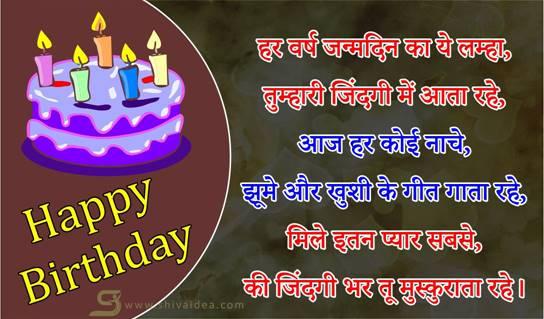 valentine card design happy birthday ka card banana sikhe