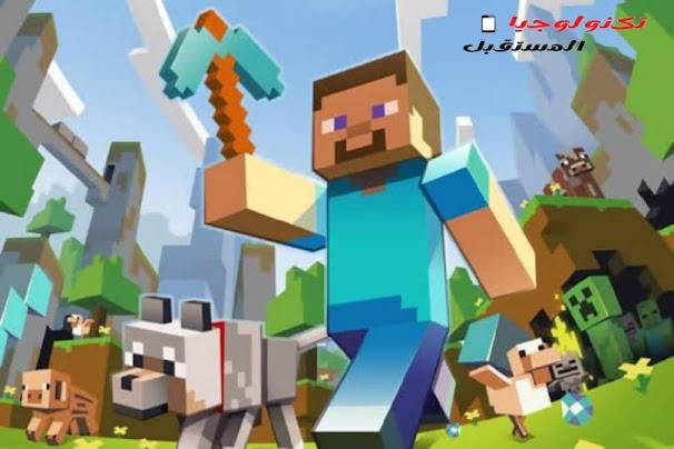 عيوب ومميزات ماين كرافت للاطفال minecraft ميزاته