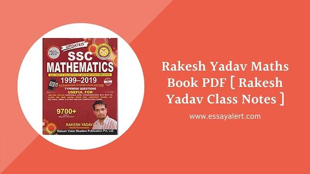 Rakesh Yadav Maths Book PDF [ Rakesh Yadav Class Notes ]