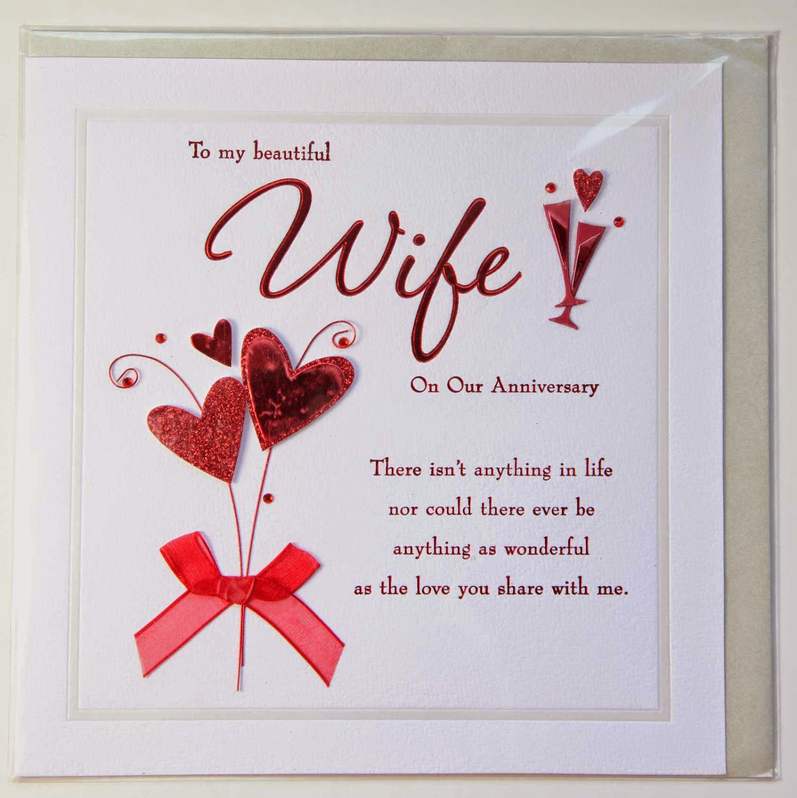 Wedding Anniversary Wishes: Wedding Anniversary Wishes For Wife