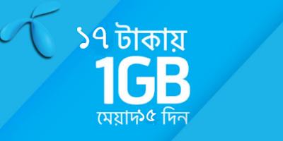 gp internet offer 1gb 17 tk gp offer 17 tk 1gb gp 1gb offer gp 17 tk 1gb code how can i get gp 1gb at 17 tk? gp new sim offer 17 tk 1gb gp 1gb internet offer bit.ly/1gb17tk gp internet offer 1gb 17 tk 2019 gp 17 tk 1gb 2019 gp 17 tk 1gb gp internet offer 1gb 31 tk 1gb gp 17 tk 1gb gp offer code 2020 gp offer 1gb gp 1gb offer 2019 how can i buy gp 17 tk 1gb? 17 tk 1gb 17 tk 1gb gp offer code gp 1gb code 17 tk 1gb gp offer code 2019 gp 17 tk recharge offer