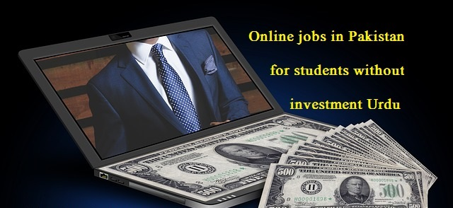 Online jobs in Pakistan for students without investment Urdu