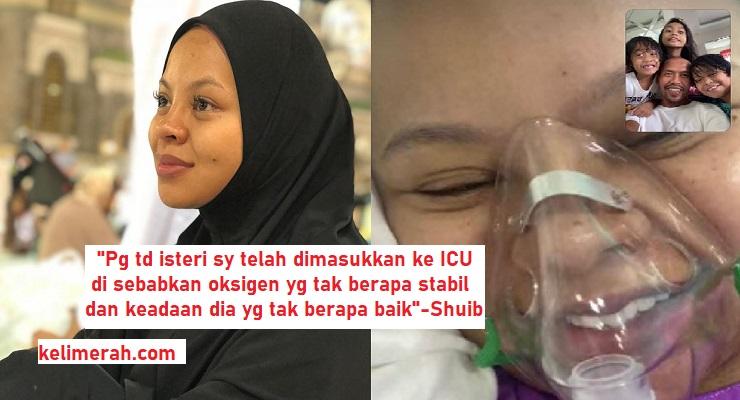 Siti Sarah Masuk ICU,Kita Doakan Beliau Dan Kandungan Selamat 1
