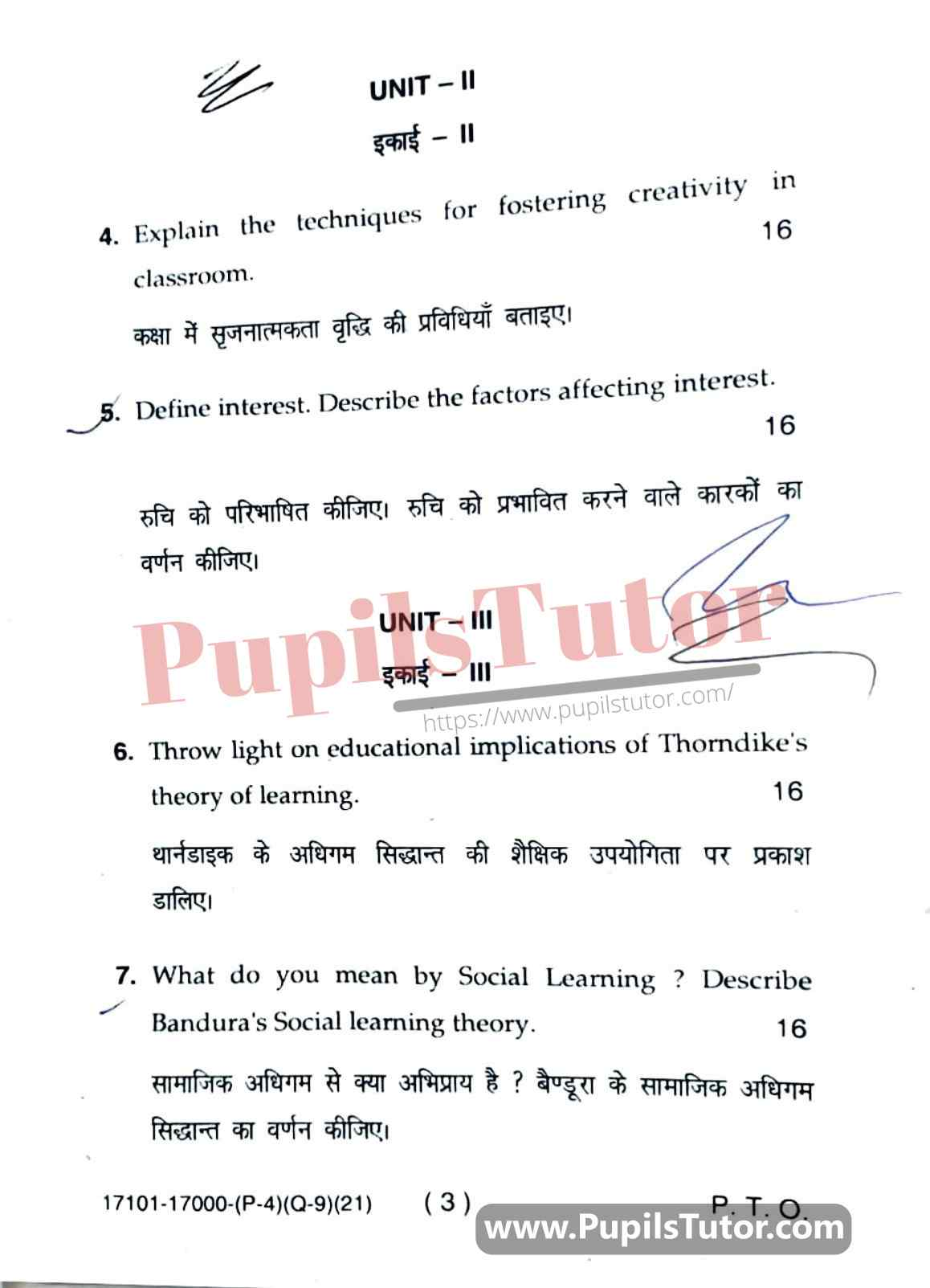 KUK (Kurukshetra University, Haryana) Childhood And Growing Up Question Paper 2021 For B.Ed 1st And 2nd Year And All The 4 Semesters In English And Hindi Medium Free Download PDF - Page 3 - pupilstutor