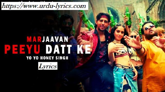 Peeyu Datt Ke Song Lyrics - Yo Yo Honey Singh