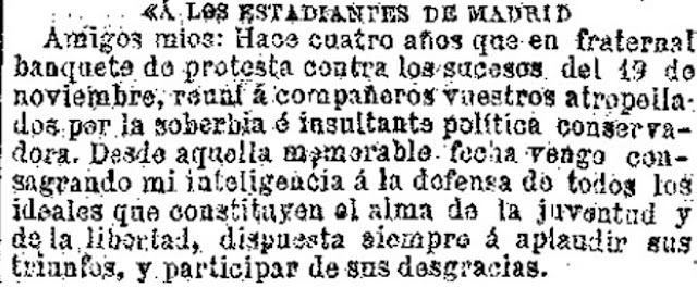 Fragmento del manifiesto que Rosario de Acuña dirige a los estudiantes madrileños