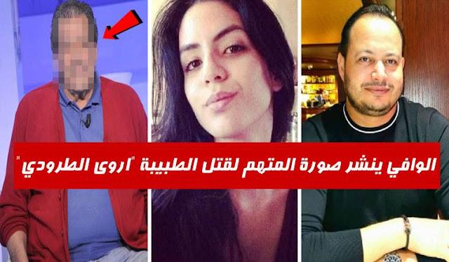 """بالصور ... سمير الوافي يكشف صورة وهوية المتهم بقتل الطبيبة """"اروى الطرودي"""""""