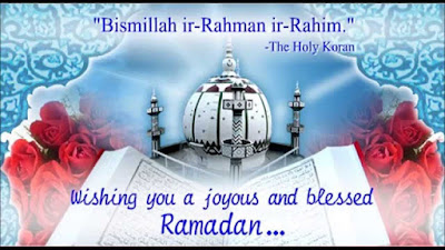 Ramadan Mubarak wishes For Massages: wishing you a joyous and blessed Ramadan