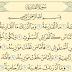 شرح و تفسير سورة القارعة surah Al-Qaria