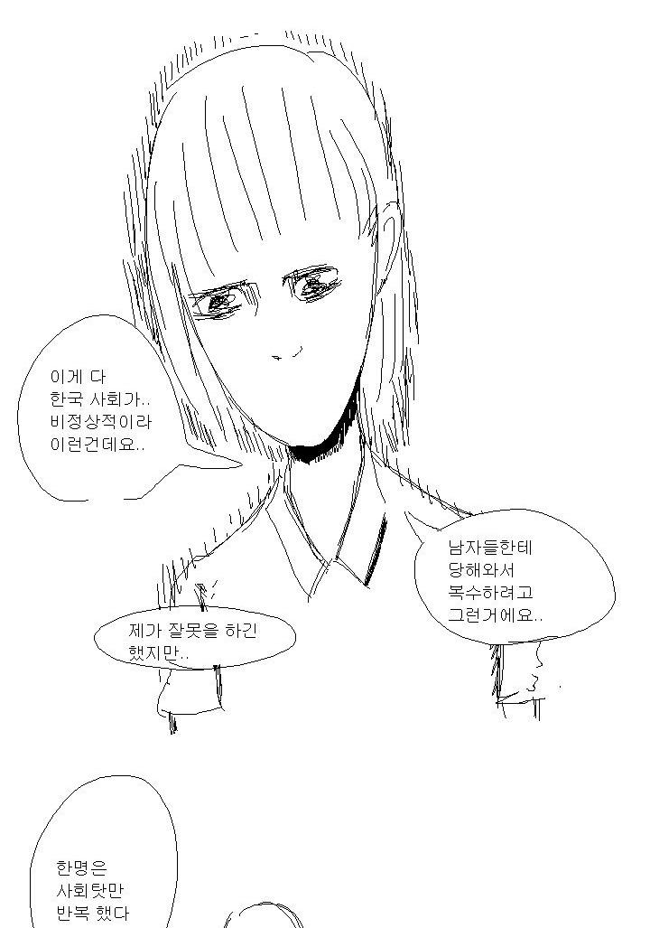 jp3_023.jpg