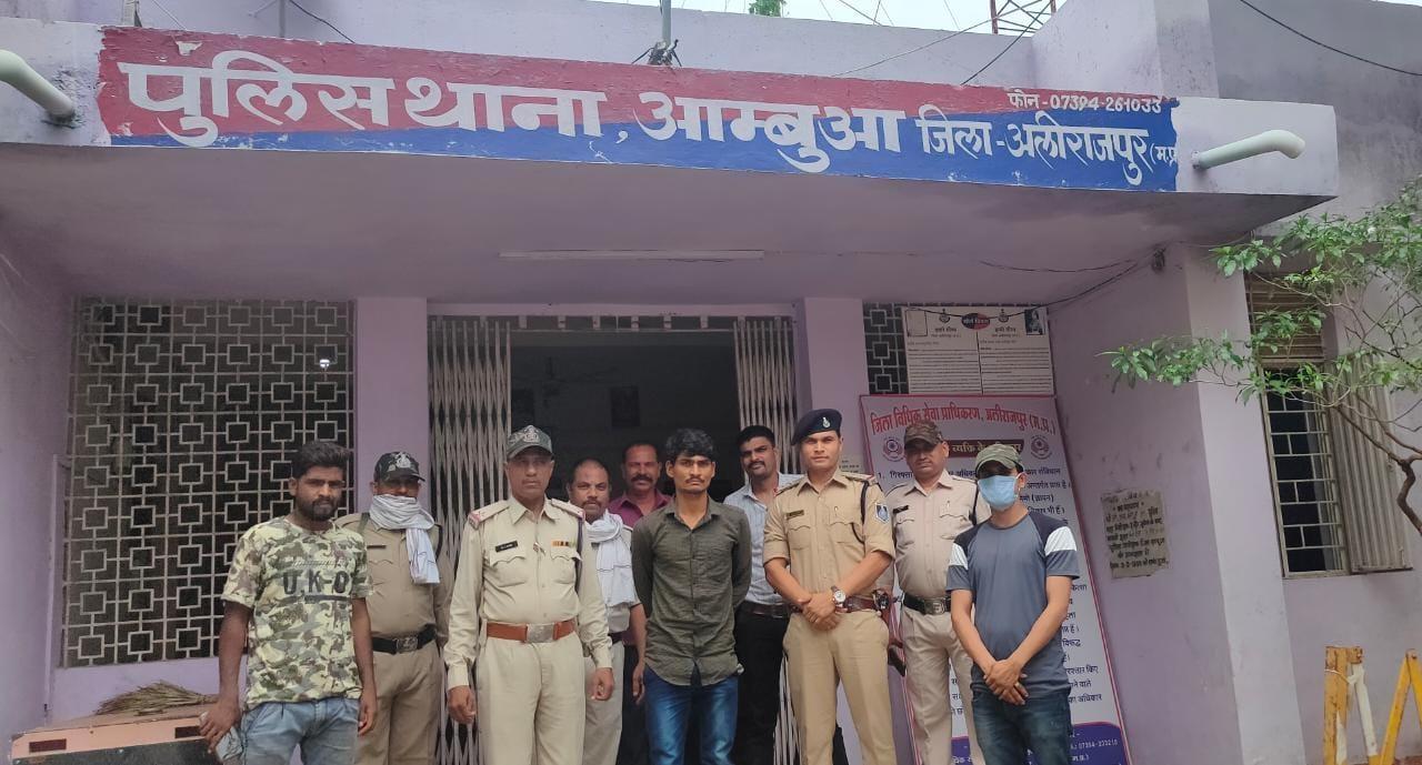 Alirajpur News- पुलिस टीम द्वारा अंधेकत्ल का किया पर्दाफाश, आरोपी गिरफतार
