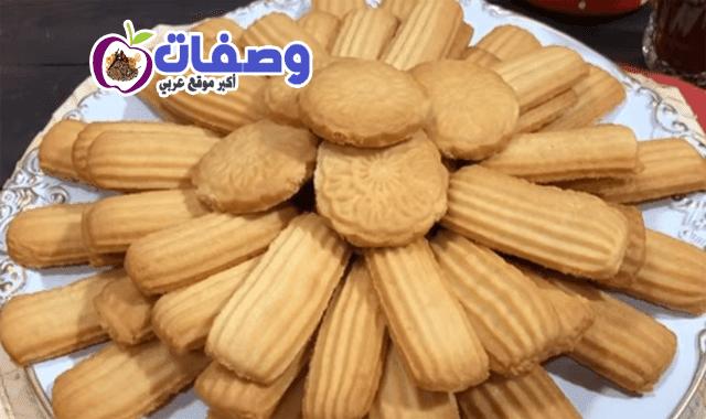 بسكوت العيد الاقتصادي في الخلاط فاطمه ابو حاتي