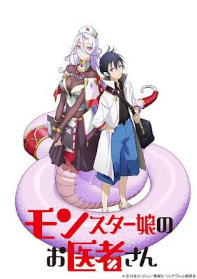 Manga: La adaptación anime de Monster Musume no Oisha-san llegará en julio