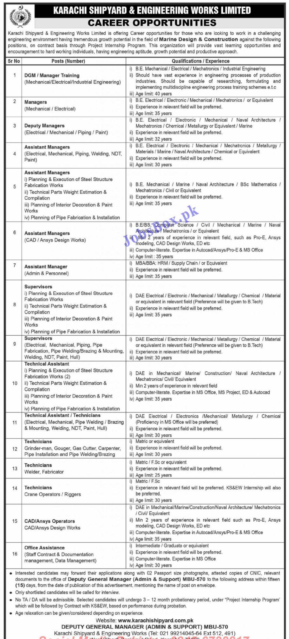 www.karachishipyard.com.pk Jobs 2021 - Karachi Shipyard and Engineering Works KSEW Jobs 2021 in Pakistan
