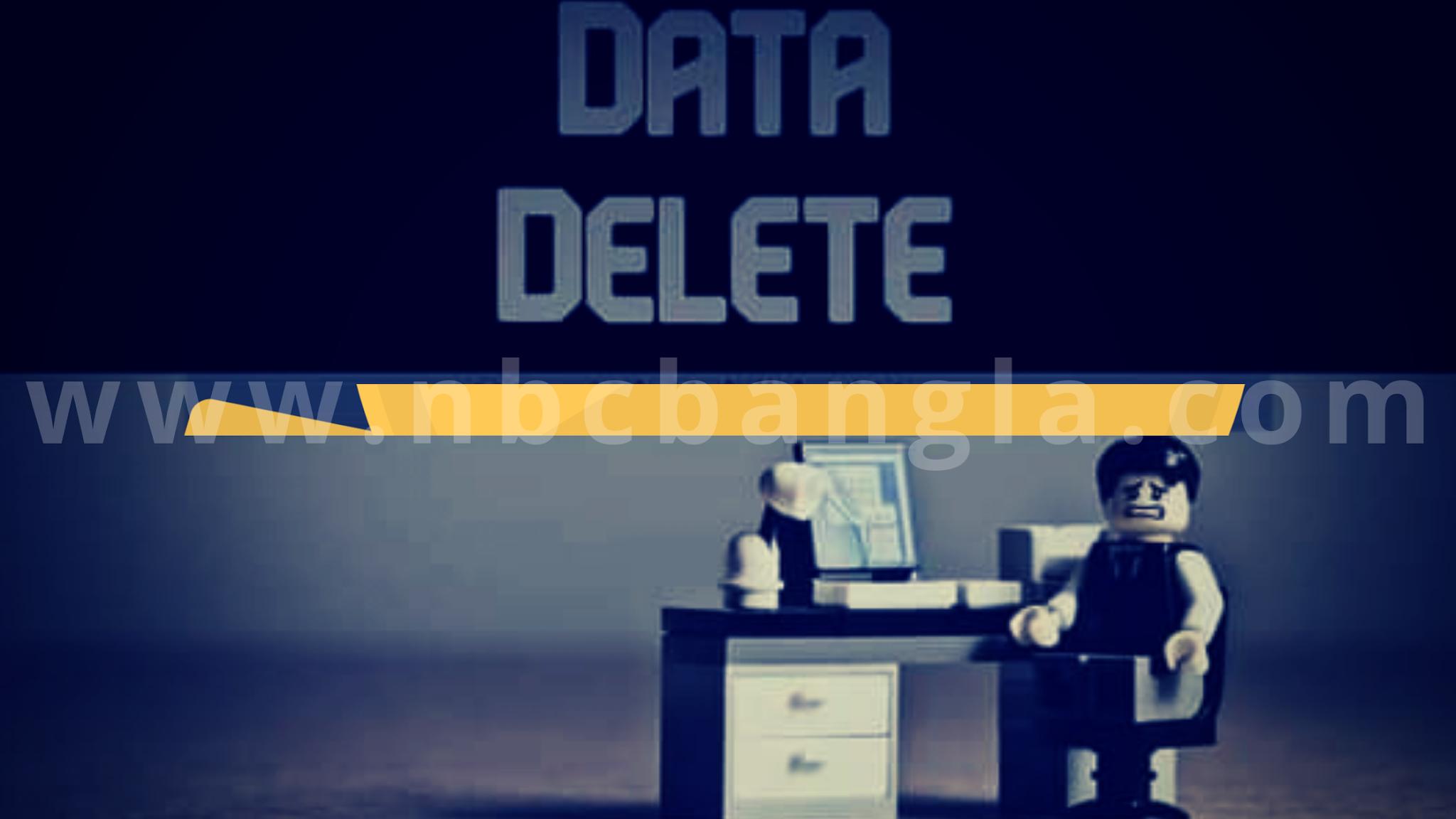 deleted data,Where deleted data goes,Delete হওয়া ডাটা কোথায় যায়,recover deleted files,data recovery,where does deleted data go,what happens to deleted data,where do deleted data go,how to recover deleted data,where do deleted files go,where does deleted data goes,delete,where the deleted data goes in a computer,deleted,deleted files,deleted data hindi,how to recover deleted files,where does deleted files go,where does the deleted data go,where delete data gone,where are the deleted files,where do deleted files go on android