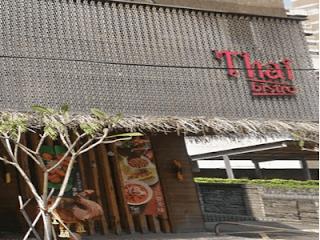 泰藏玖泰式餐酒館