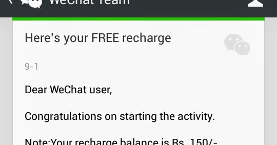 Now Get Free Recharge Balance again On Wechat - Get Tricks - All