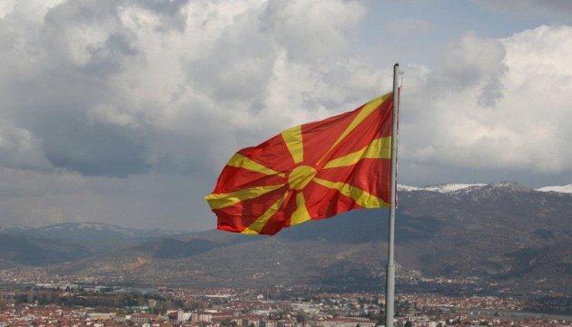 Macedonia interested in importing grain, sunflower, sugar, oil from Kherson region
