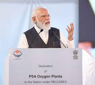 PM Modi in Uttarakhand 07 october,2021