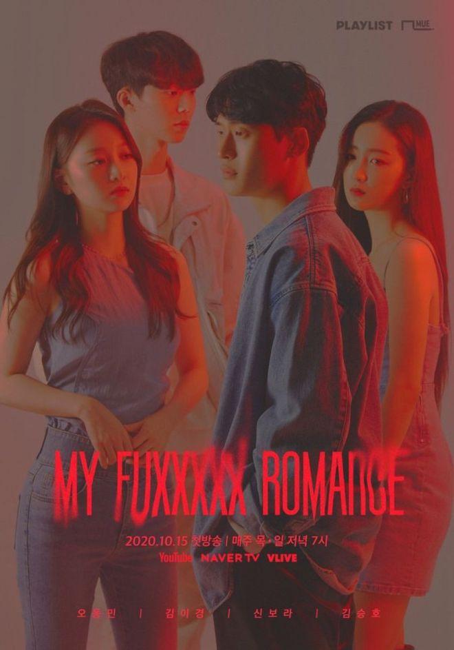 My Fuxxxxx Romance poster