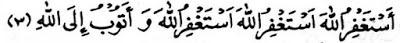 Bacaan Ratib Al-Aydrus Al-Akbar Lengkap Arab, Latin dan Terjemahannya