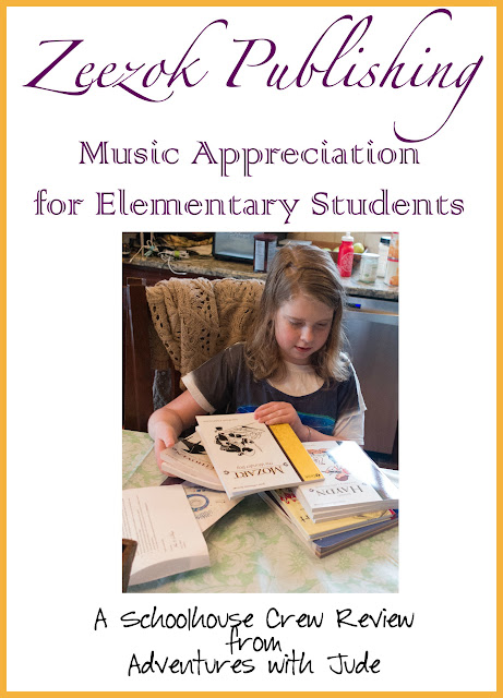 Music Appreciation for Elementary Students