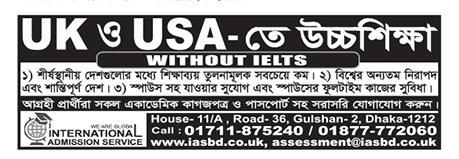 UK AND USA STUDENT VISA 2021