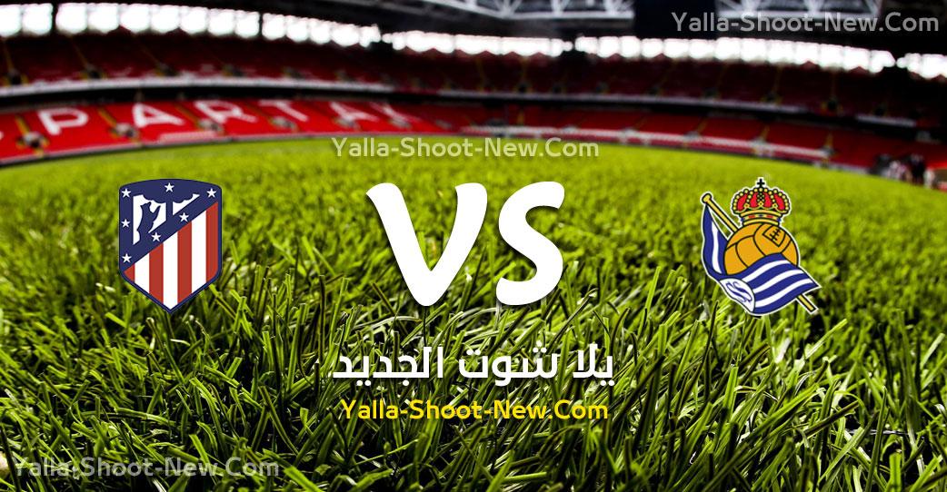 yalla shoot مباراة ريال سوسيداد واتلتيكو مدريد