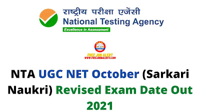 Sarkari Exam: NTA UGC NET October (Sarkari Naukri) Revised Exam Date Out 2021