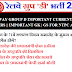 RAILWAY GROUP D IMPORTANT CURRENT AFFAIRS || IMPORTANT GK | GS FOR NTPC ,GROUP D