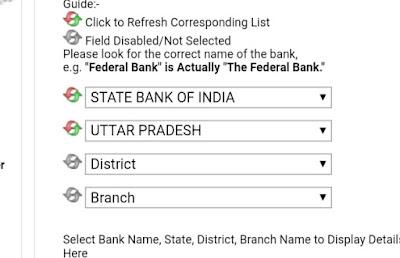 किसी भी बैंक का IFSC कोड पता कैसे करे