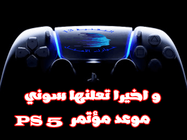 ps5 playstation play5 playstation5 ps4 playstation 4 ps store playstation network playstation plus ps plus playstation 3 ps app