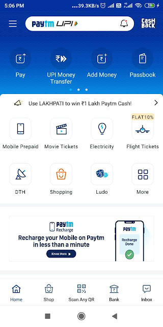 Paytm kyc kaise kare or account Id kaise bnaye