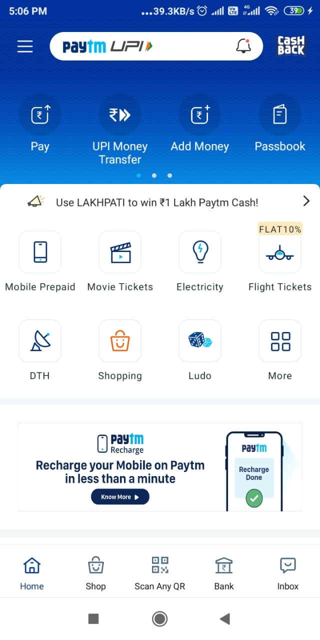 Paytm KYC Kaise Kare or account Id Kaise bnaye?
