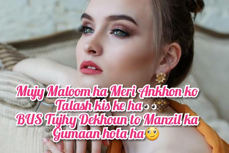 Aankhyn Shayari - Mujy Maloom Ha Teri Aankhon Ko