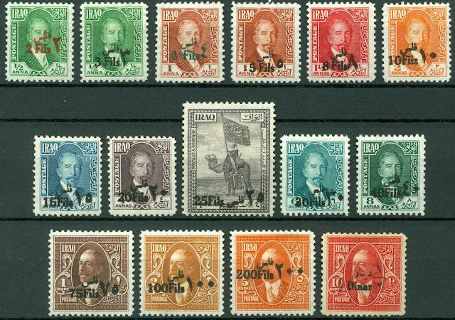Iraq Irak 1932, King Faisal I, Surcharged