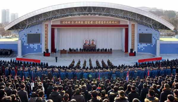 DPRK youth vanguard meeting