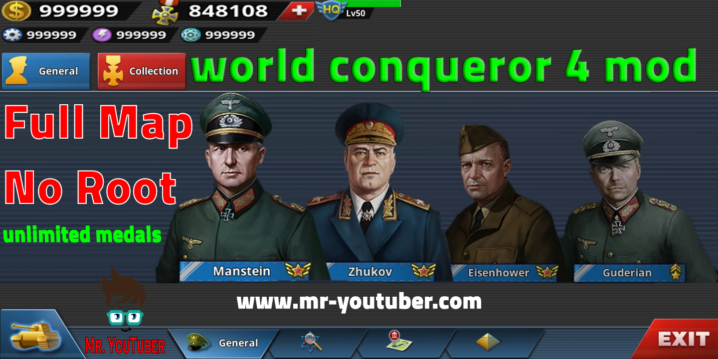 تنزيل لعبة world conqueror 4 مهكرة