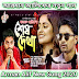 Sesh Dekha Lyrics (শেষ দেখা) Arman Alif New Song 2020 download