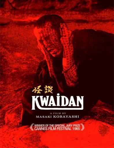pelicula Kaidan (El más allá)