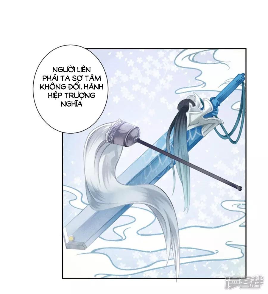 Ái Thượng Vô Địch Tiếu Hoàng Hậu chap 111 - Trang 5
